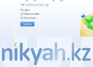 islam kz сайт знакомств