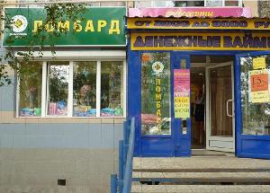 В кыргызстане прошёл первый митинг