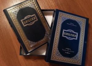 мы знакомы перевод на узбекский